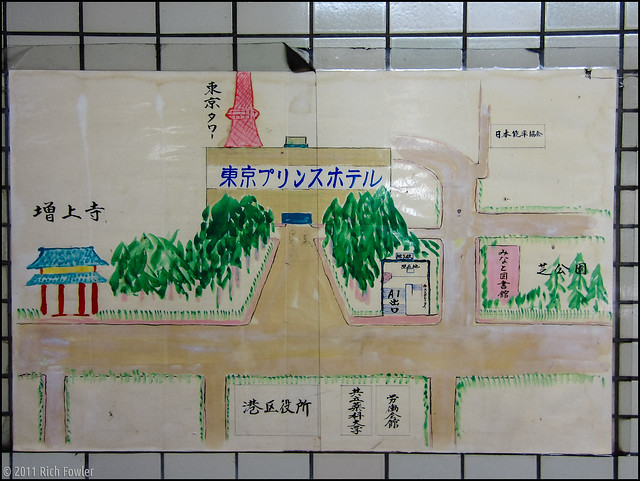 Map at Subway Station