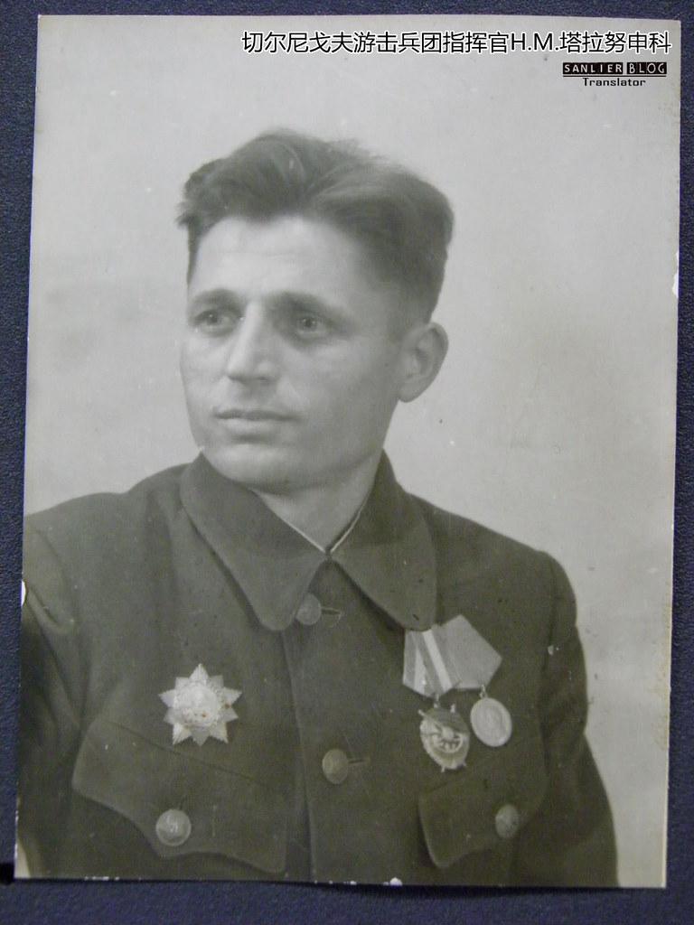 乌克兰游击队指挥官12