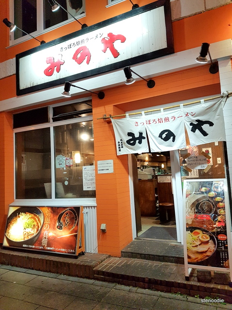 Ramen house in Sapporo