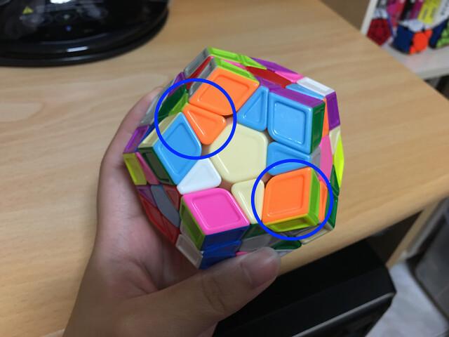 五魔方解法技術-8