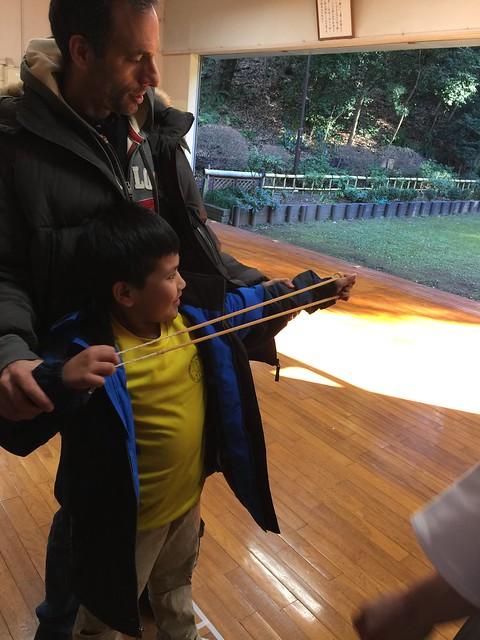 Japanese Archery Center