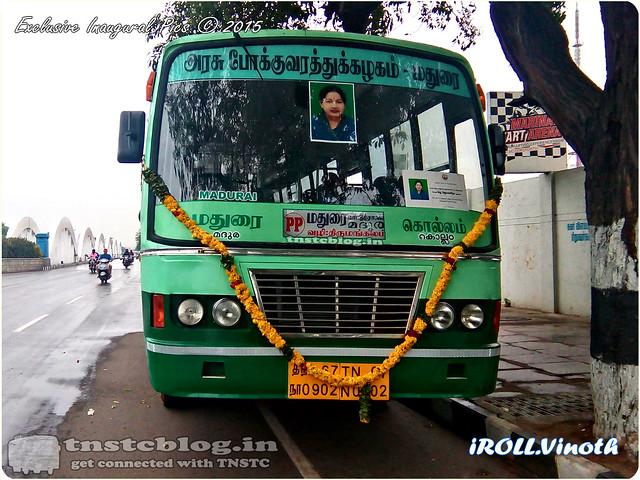 TN-67N-0902 Madurai Kollam