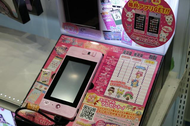 東京おもちゃショー2015