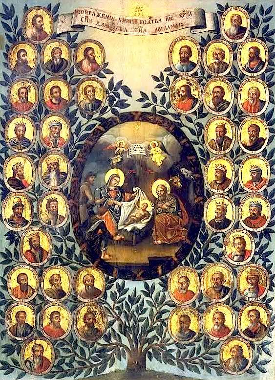 Икона святых отец.