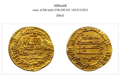 Abbasidi coin