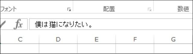 IMG20170128f