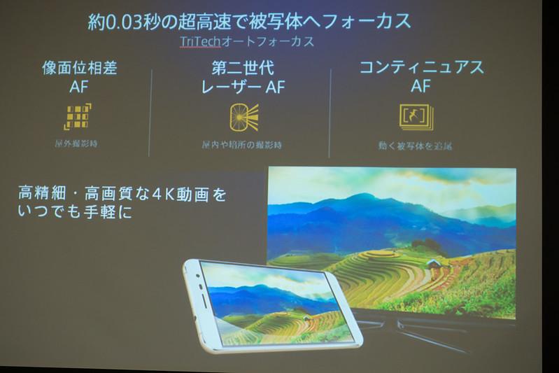 ZenTour_Tokyo201701-28