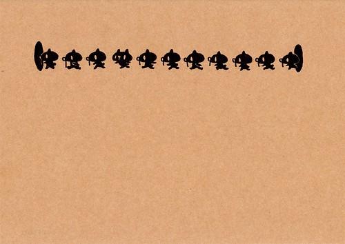 クラフト紙17_穴から穴へ移動する黒プレーン
