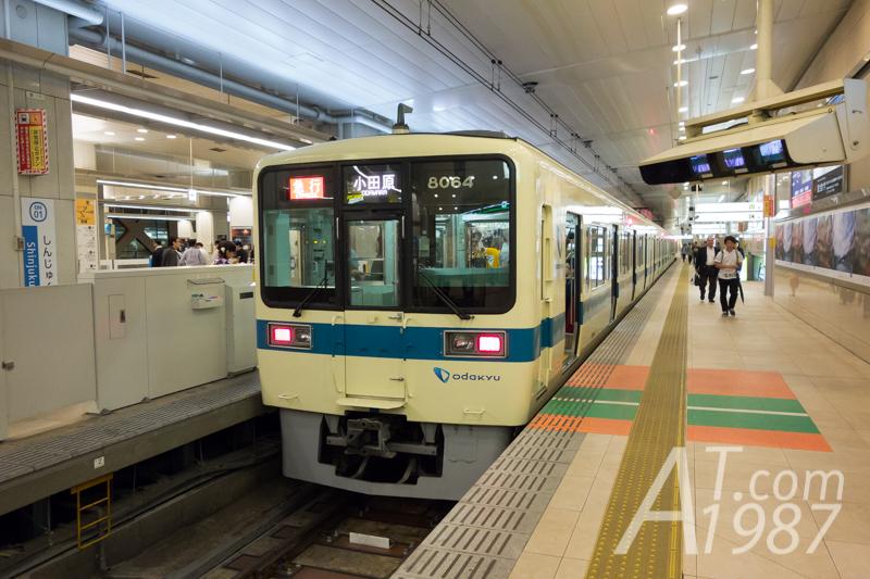Odakyu Shinjuku Station