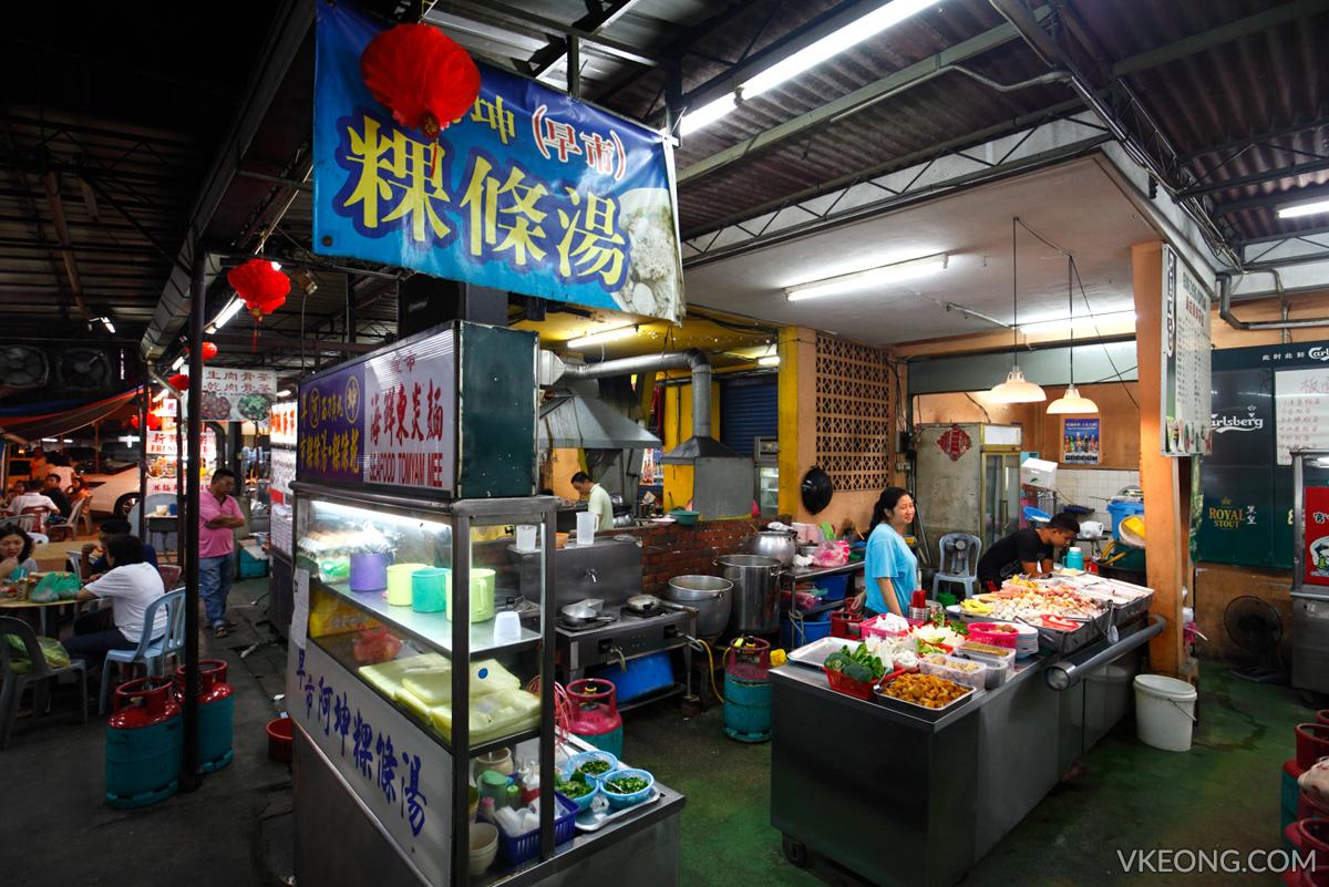 Guan Zheng Seafood Tomyam Mee Stall