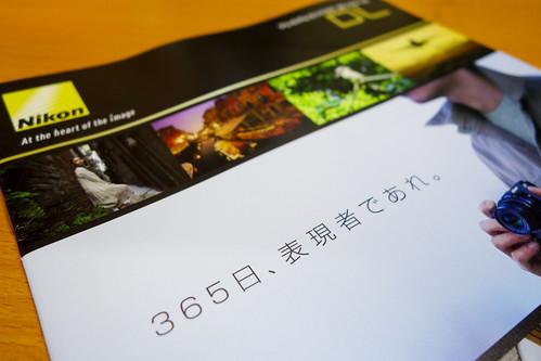 DSC02939-2