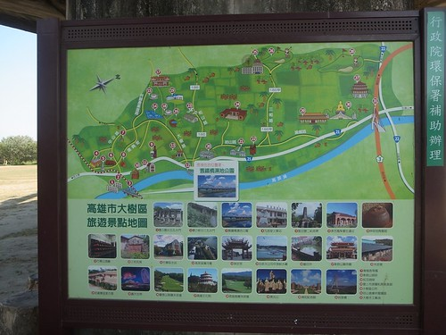 20150405大樹鄉景點地圖-1