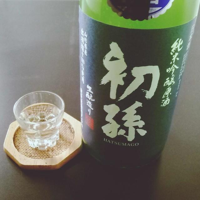 Hatsumago-Origarami