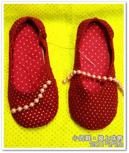 150506-鞋子。半成品
