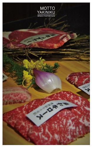 牧島燒肉-25