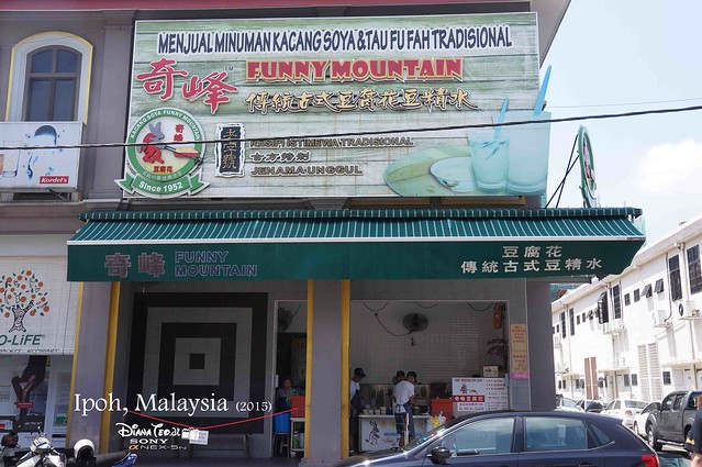 Ipoh Food 01 - Funny Mountain
