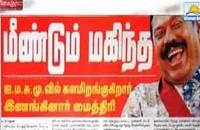 The Sri Lankan Papers : Saturday, July 04, 2015