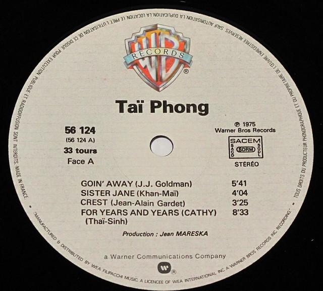 "TAI PHONG S/T SELF-TITLED SISTER JANE FOC 12"" LP"