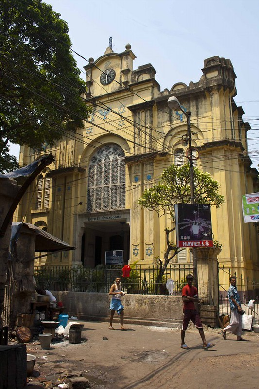 Beth-El Synagogue - Kolkata, India