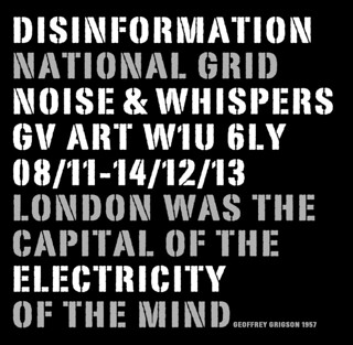 "Disinformation ""National Grid"" [electromagnetic sound art] 1996 to 2017 