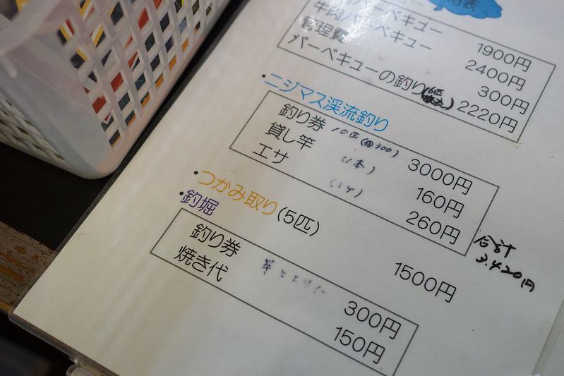 hinodemachi-52