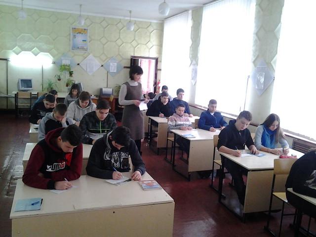 «Прогноз» В.А. Бодрова в 11 ОКН