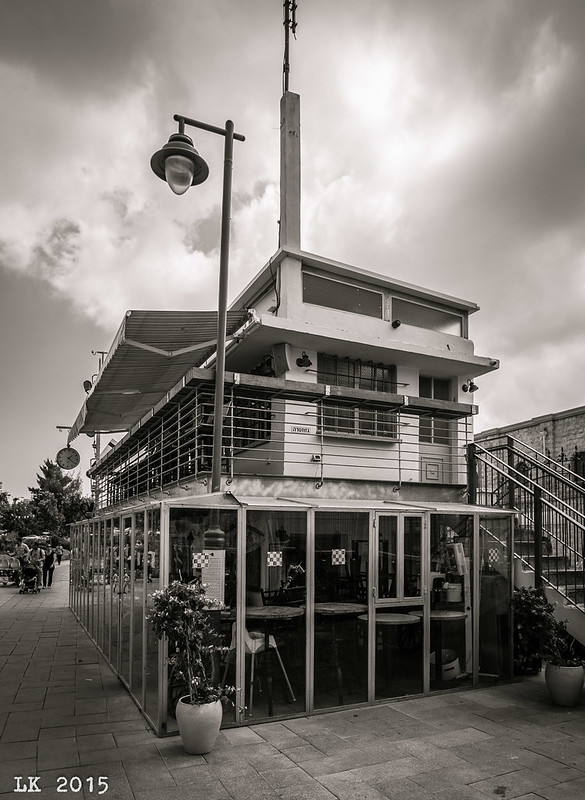 Beit HaKavan Restaurant, First Station, Jerusalem