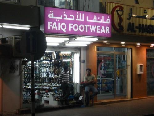 Men Shoe Store Hslifax N