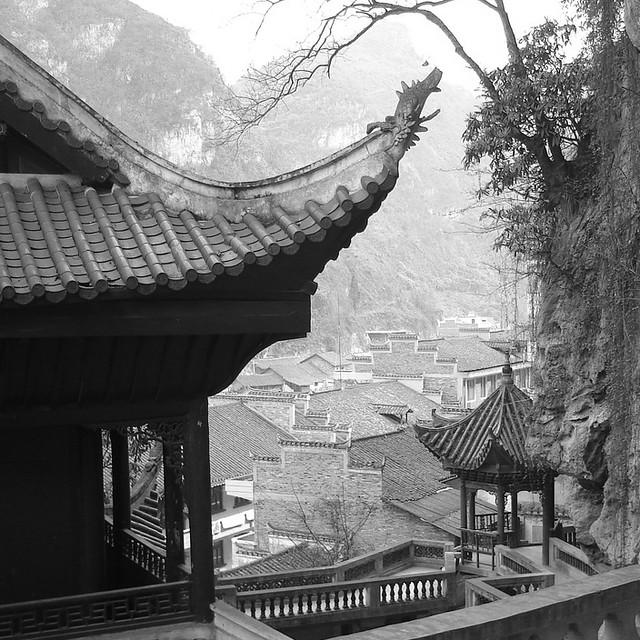 Zhenyuan, China, Mystical, Remote, Ancient /BW