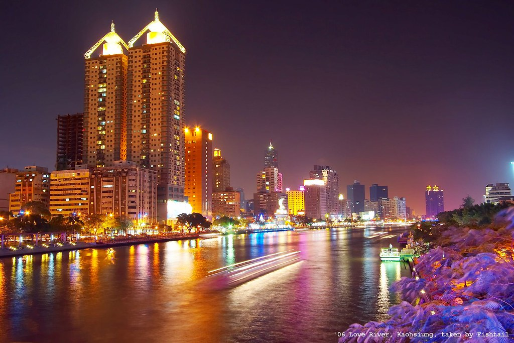 Love River Night View From Chung Cheng Bridge Kaohsiung