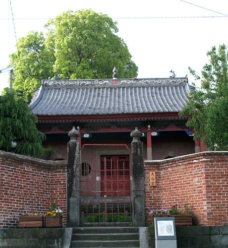 唐人屋敷 Old  Chinese mansion in Nagasaki