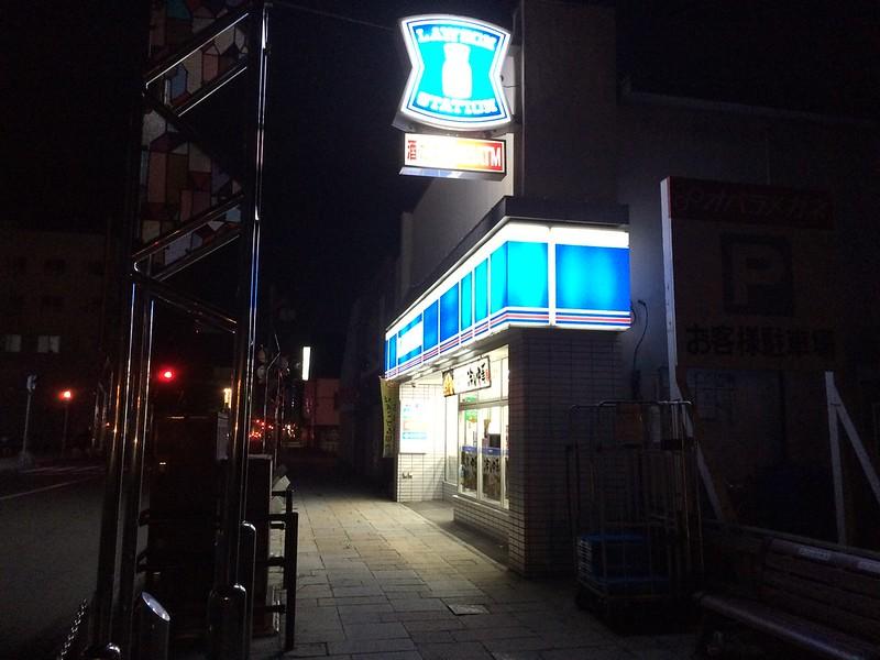 ローソン苫小牧王子町店