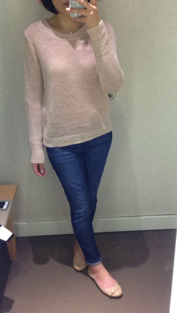 Ann Taylor Breezy Sweater, size MP