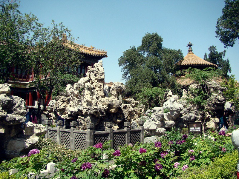 Forbidden City Garden Beijing