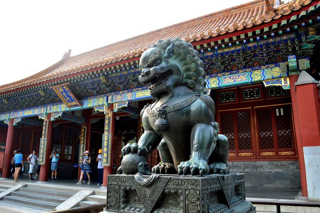 Beijing Summer Palace in Summer