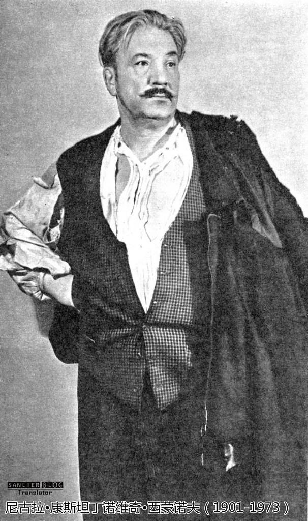 苏联戏剧演员25
