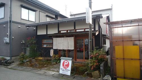 gifu-takayama-yoshida-seimenjo-outside