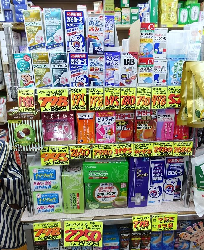 9 京都美食購物 超便宜藥粧店 新京極藥品、Karafuneya からふね屋珈琲