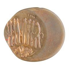 Off center California medal reverse