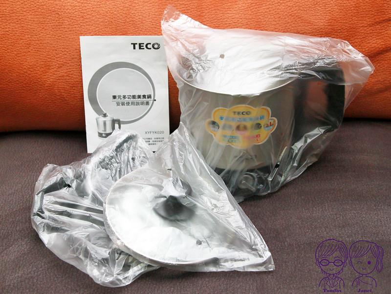 17 TECO東元304不鏽鋼快煮美食鍋