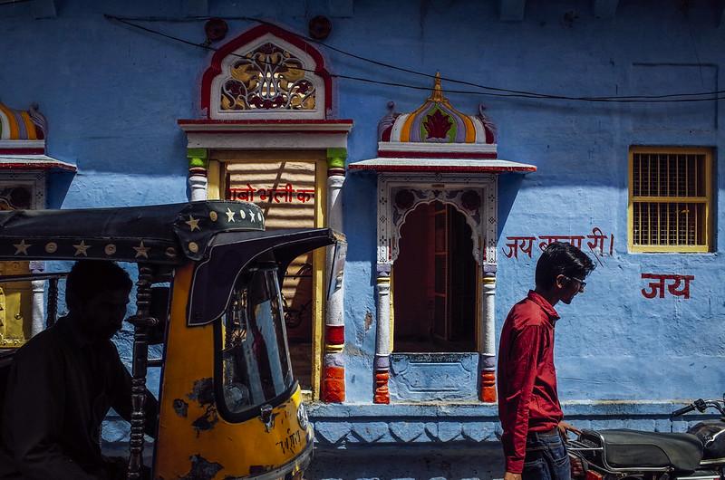 India: Jodhpur Streets