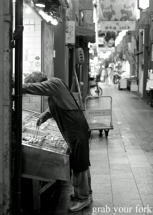 Stallkeeper at Nishiki Market, Kyoto