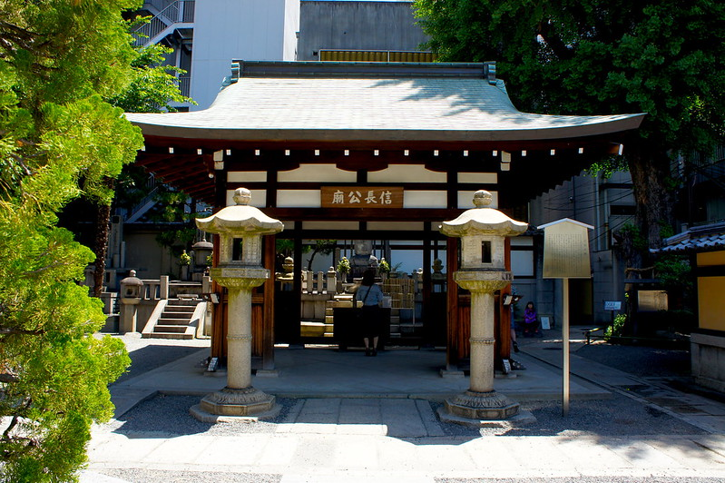信長公廟/本能寺(Honno-ji Temple / Kyoto City) 2015/05/11