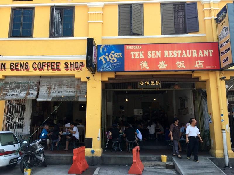 Tek Sen Restaurant - famous lunch & dinner chu char in Penang-001