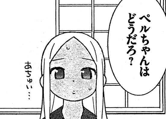 erashiko3204