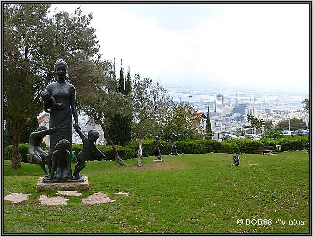 גן הפסלים ב-חיפה