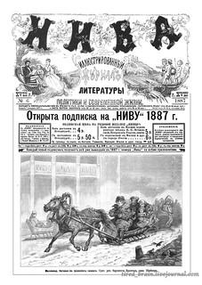 Niva 1887_0143