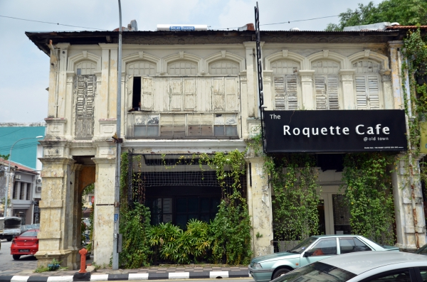 Patisserie Boutique Ipoh Old Town