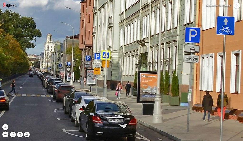 Яндекс.Карты, режим панорамы города