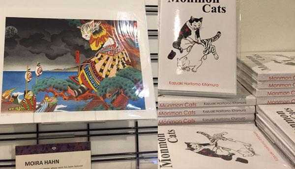 cat-con-la-japanese-museum